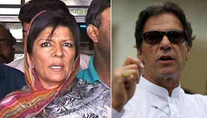 पाकिस्तान: पीएम इमरान खान की बहन पर कोर्ट ने लगाया 2.94 करोड़ रुपए का जुर्माना