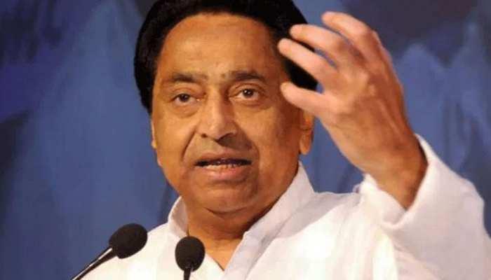 अकाली दल ने MP के सीएम कमलनाथ को कहा सिख विरोधी, CM पद से हटाने की मांग की