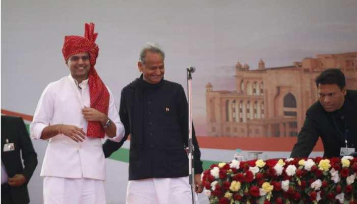 राजस्थान: अल्बर्ट हॉल में होता आया है श्रीराम का राजतिलक, पहली बार हुआ शपथ ग्रहण
