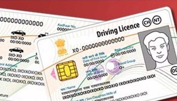 केंद्र सरकार ने राज्यों से कहा, 'ड्राइविंग लाइसेंस, गाड़ी के कागजों को इलेक्ट्रॉनिक रूप में स्वीकार करें'