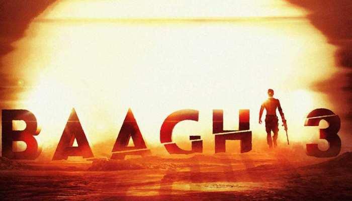 'बागी 3' में टाइगर के साथ नहीं होंगी दिशा पटानी! पहला पोस्टर रिलीज