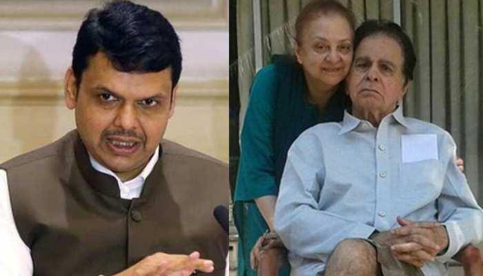 सायरा बानो-दिलीप कुमार के प्रॉपट्री विवाद में नया मोड़, फडणवीस ने कहा...