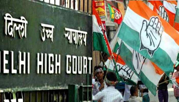 दिल्ली हाईकोर्ट से कांग्रेस को बड़ा झटका, 2 हफ्ते में खाली करना होगा नेशनल हेराल्ड हाउस