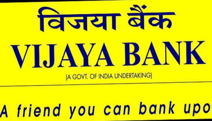 BOB, देना और विजया बैंक के विलय की योजना महीने के अंत तक
