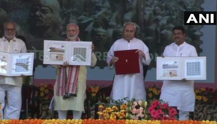 PM मोदी ने किया IIT-भुवनेश्वर का उद्घाटन, ओडिशा को दिया 14 हजार करोड़ का तोहफा