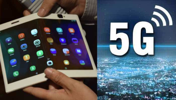 बदलने वाली है आपकी जिंदगी, नए साल में 5G से लेकर फोल्डेबल स्मार्टफोन तक आएंगे बाजार में