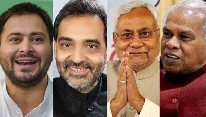 अलविदा 2018: बिहार में दुश्मन बने दोस्त, कमजोर हुआ NDA का कुनबा