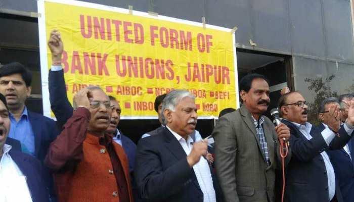 बैंक हड़ताल से अटका कारोबार, राजस्थान में 3,500 करोड़ का लेनदेन प्रभावित