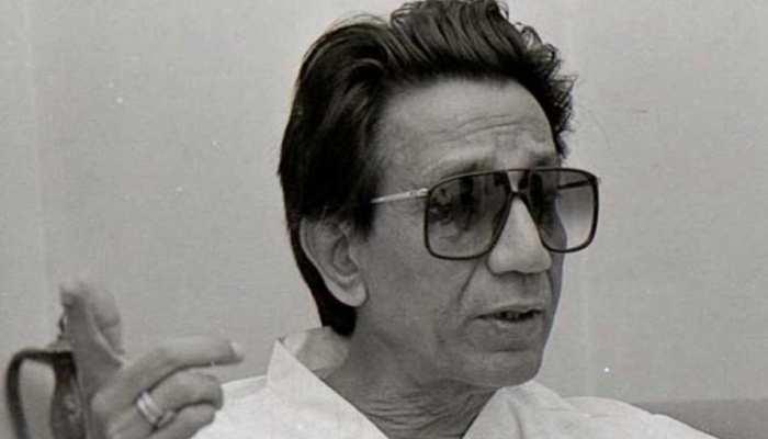 Thackeray Trailer: नजर आया बाला साहेब ठाकरे का असली चश्मा और कुर्ता, देखिए VIDEO
