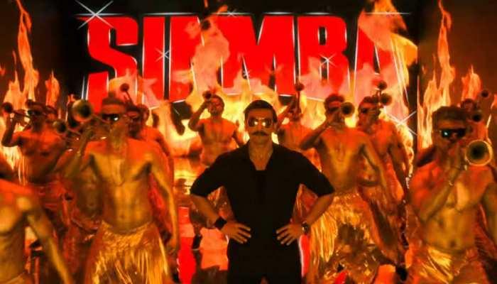 रणवीर-सारा की 'सिंबा' में हुई अजय देवगन की एंट्री, 'मेरा वाला डांस' हुआ वायरल