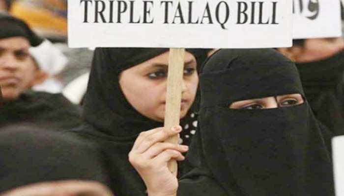 तीन तलाक बिल के विरोध में उतरा AIMPLB, राजनीतिक दलों से की असमर्थन की अपील