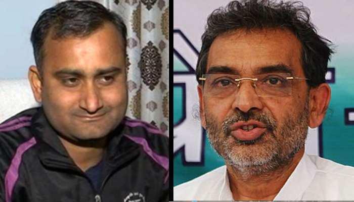 RLSP के बागी विधायकों ने पार्टी पर ठोका दावा, कहा- 'बंगाल की खाड़ी में गए उपेंद्र कुशवाहा'