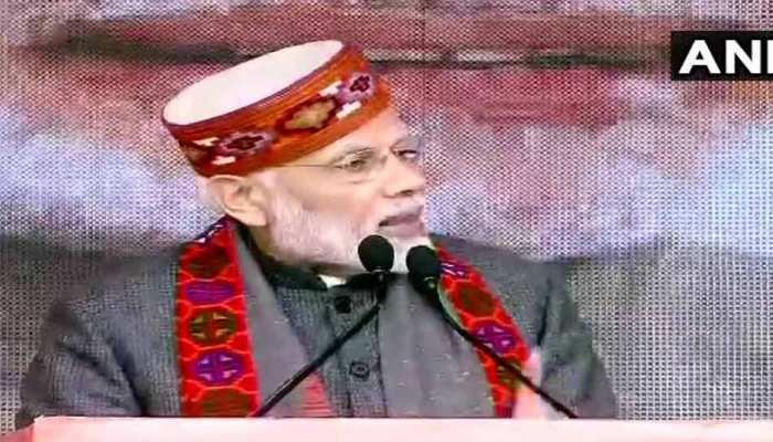 धर्मशाला में बोले पीएम मोदी, 'देश लूटने वालों को चौकीदार से डर लग रहा है'