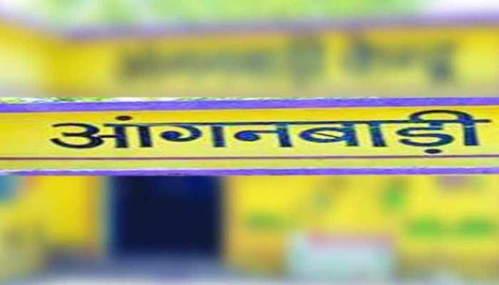UP: लाभार्थियों को नहीं दिया पुष्टाहार, 13 आंगनबाड़ी कार्यकत्रियां बर्खास्त