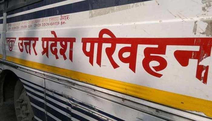 खुशखबरी...लखनऊ-गुजरात के बीच चलेगी उत्तर प्रदेश परिवहन की बस