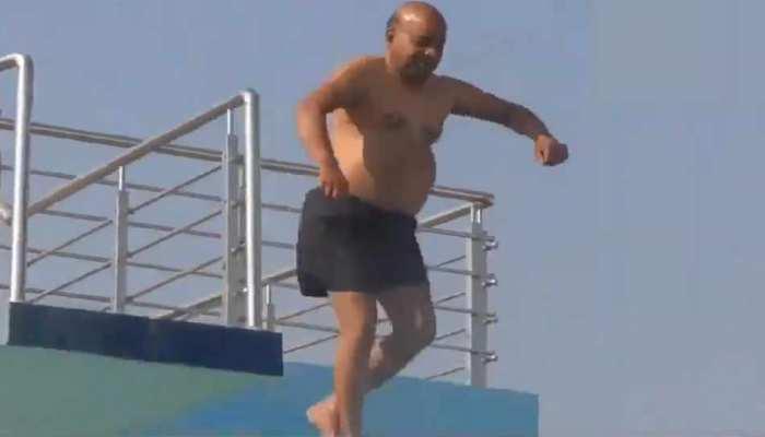 VIDEO: जब 70 साल के केंद्रीय मंत्री ने 20 फीट की ऊंचाई से लगा दी छलांग