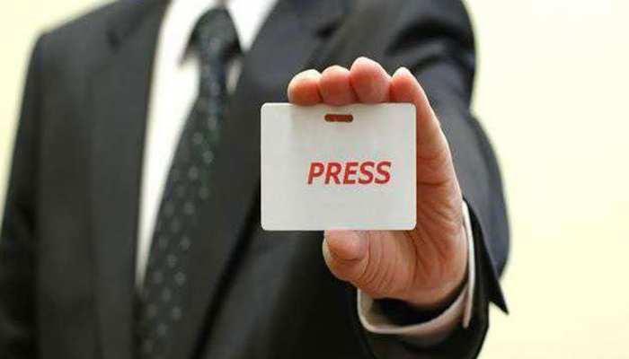 भारत में काम करने वाले विदेशी पत्रकारों को भी इस मामले में नहीं मिलेगी छूट