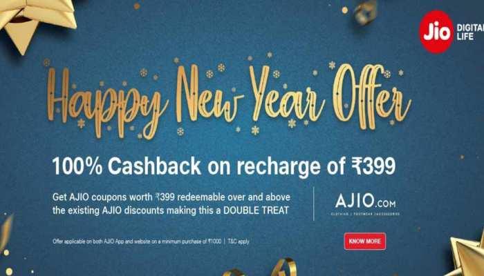 Jio ने यूजर्स को दिया HAPPY NEW YEAR OFFER,399 के रिचार्ज पर मिलेगा 100 फीसदी कैशबैक