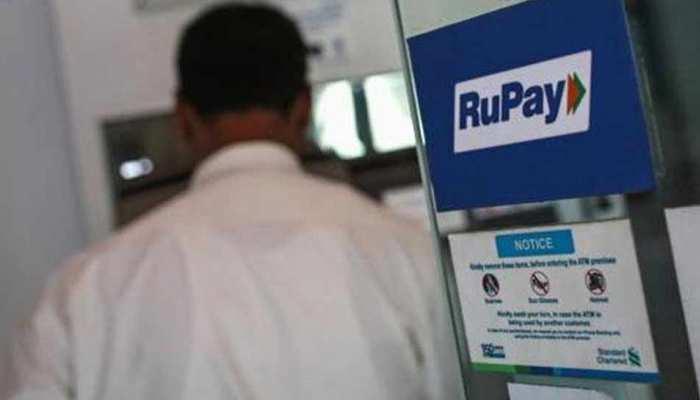 भारत के RuPay कार्ड की बढ़ रही है दुनिया में धमक, जल्द ही इस देश में होगा लॉन्च