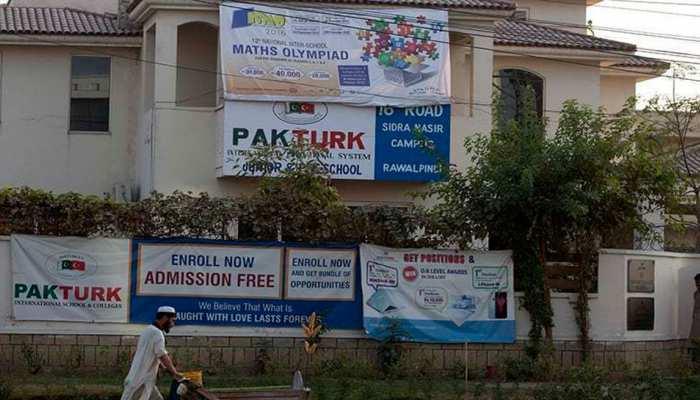 पाकिस्तान सुप्रीम कोर्ट का बड़ा आदेश, 28 स्कूल चला रही संस्था को आतंकी संगठन घोषित किया