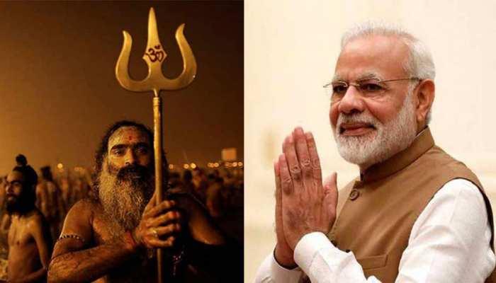 PM मोदी की अपील, 'कुंभ जाएं और फोटो खींचकर सोशल मीडिया पर डालें, लोगों को प्रेरित करें'
