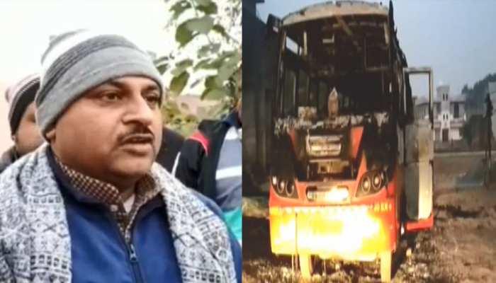 BJP MLC ने अपने चाचा की हत्या पर कहा- 'सरकार और प्रशासन दोनों हैं जिम्मेदार'