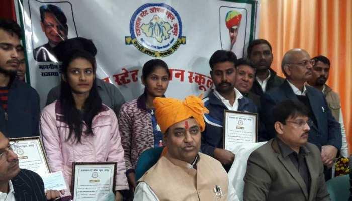 राजस्थान स्टेट ओपन स्कूल का रिजल्ट हुआ जारी, लड़कियों ने मारी बाजी