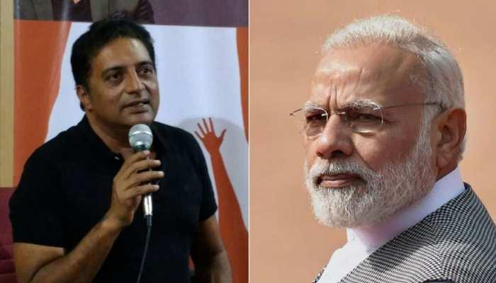 'वांटेड', 'सिंघम' फिल्म के एक्टर ने लोकसभा चुनाव लड़ने का किया ऐलान, BJP के हैं धुर विरोधी