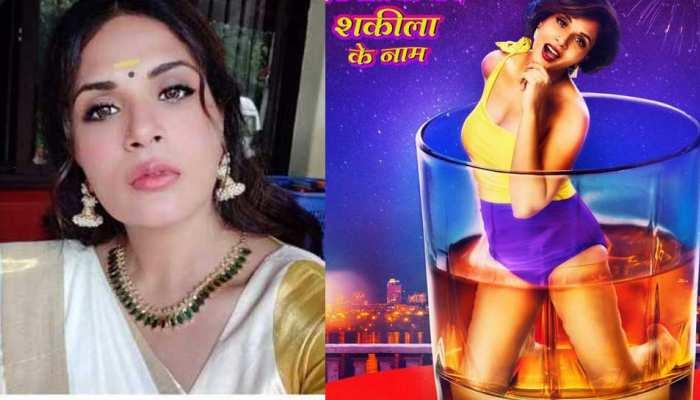 'टकीला' में डूबीं 'शकीला', नए पोस्टर में ऋचा चड्ढा  ने ढाया कहर
