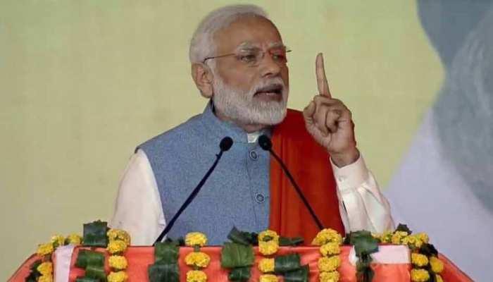 गुरदासपुर: PM मोदी बोले, 'वोट बैंक के लिए झूठ और धोखे की राजनीति करती है कांग्रेस'
