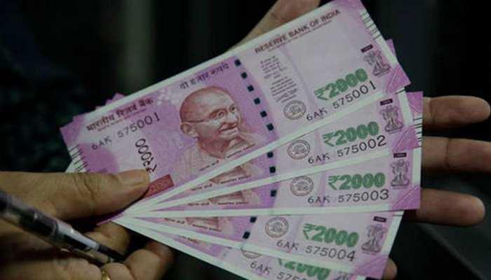 RBI ने घटाई 2,000 रुपये के नोट की छपाई