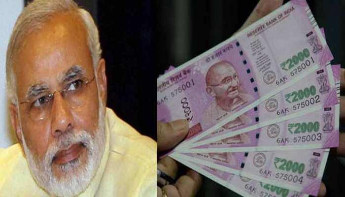 क्या बंद होने वाला है 2000 रुपये का भी नोट? सरकार और RBI ने लिया यह बड़ा फैसला
