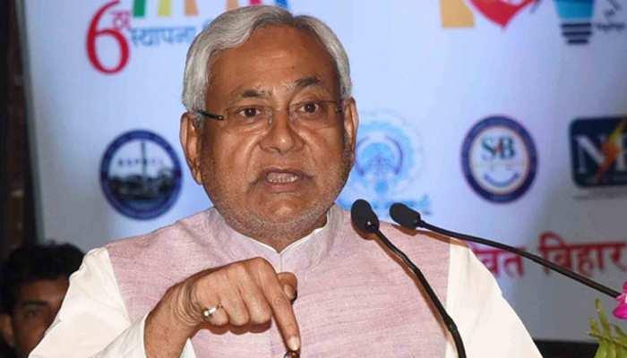 बिहार : जेडीयू ने नीतीश कुमार को बताया PM मटेरियल, BJP बोली- कोई गुंजाइश ही नहीं