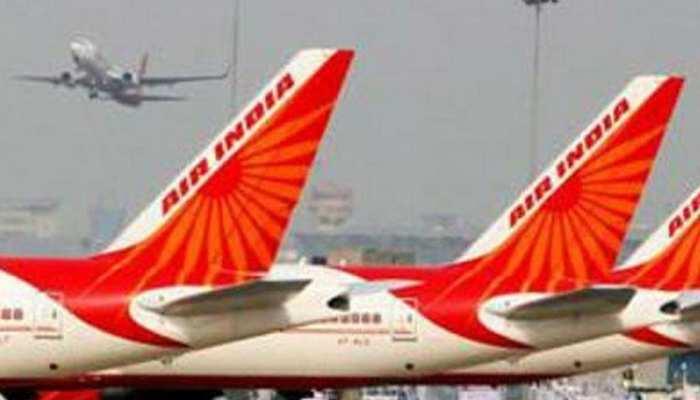 फ्यूल लीकेज के बाद AIR INDIA के विमान की इमरजेंसी लैंडिंग, 150 यात्री थे सवार