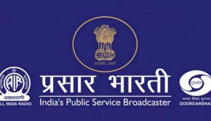 31 सालों बाद बंद होने जा रहा ऑल इंडिया रेडियो का नेशनल चैनल