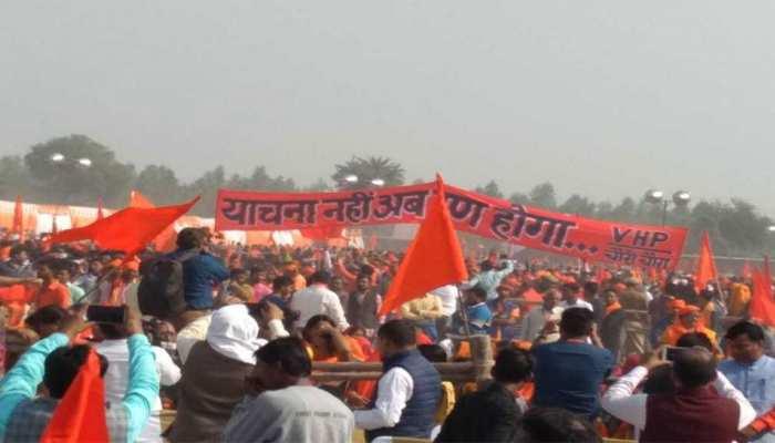 संतों ने सरकार को चेताया, '25 जनवरी तक बने राम मंदिर का फॉर्मूला, वरना होगा आंदोलन'