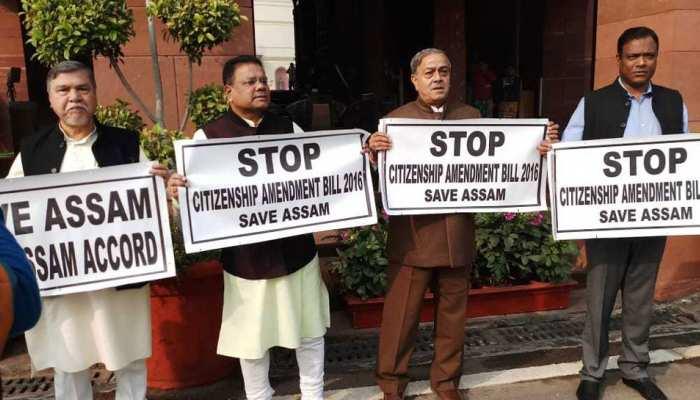 असम में बीजेपी को लगा बड़ा झटका, इस साथी दल ने वापस लिया सरकार से समर्थन