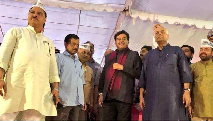 क्या केजरीवाल के समर्थन से चुनाव लड़ेंगे BJP के बागी यशवंत सिन्हा, जानें AAP ने क्या कहा?