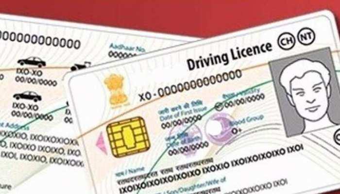 Driving Licence के लिए लर्नर ऐसे करें Online Apply