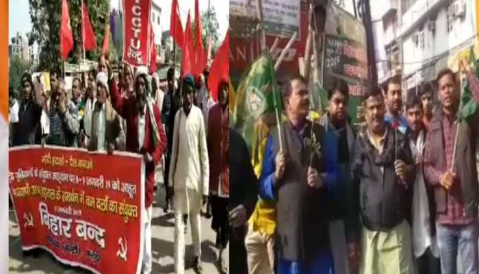 ट्रेड यूनियन की हड़ताल को मिला वामदलों का समर्थन, बिहार में बंद का मिला-जुला असर