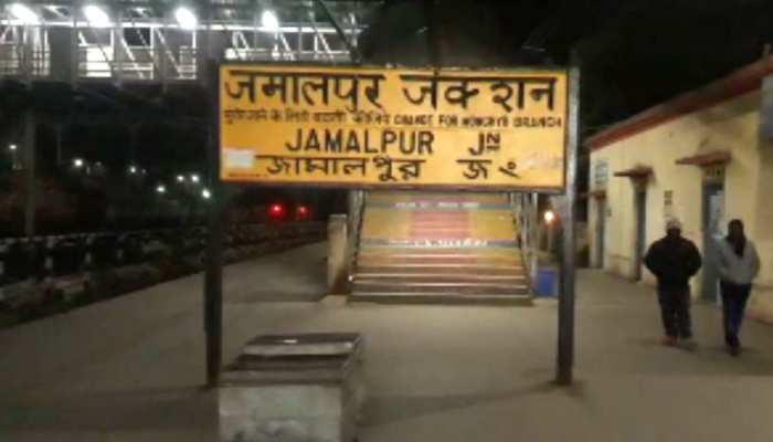 बिहार: सुपर फास्ट एक्सप्रेस में भीषण डकैती, 4 घंटों तक बदमाशों ने ट्रेन रोक की लूटपाट