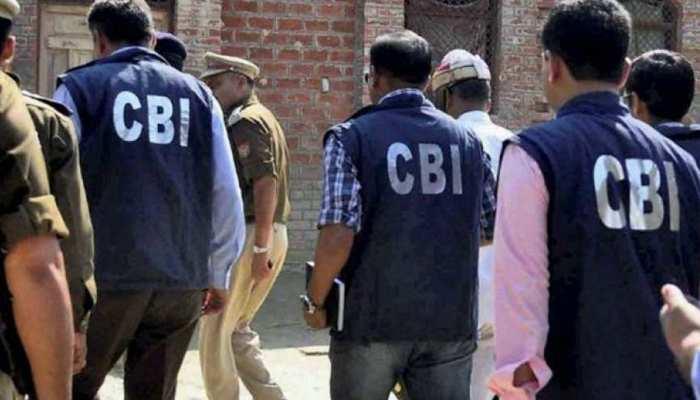 अब इस राज्य में भी बिना अनुमति नहीं घुस पाएगी CBI, सरकार ने लिखा पत्र