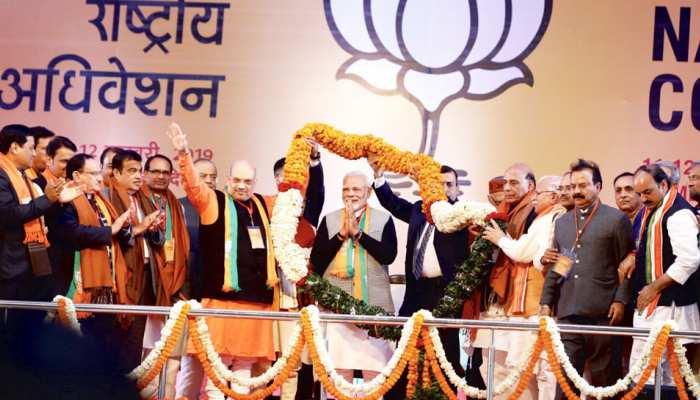 BJP की राष्ट्रीय परिषद में कृषि प्रस्ताव पारित, पीएम मोदी का हुआ सम्मान