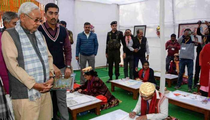 CM नीतीश ने किया मिथिला पेंटिंग इंस्टीट्यूट का शिलान्यास, सर्टिफिकेट-डिग्री कोर्स की शुरुआत