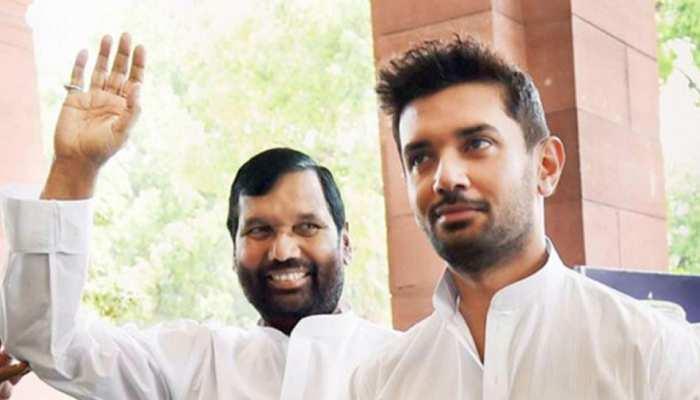 चिराग पासवान ने सपा-बसपा गठबंधन को बताया मजबूत, BJP को दी यह नसीहत