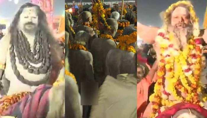 LIVE: कुंभ में चल रहा है मकर संक्रांति का पहला शाही स्नान, 1 बजे तक डेढ़ करोड़ लोगों ने लगाई आस्था की डुबकी