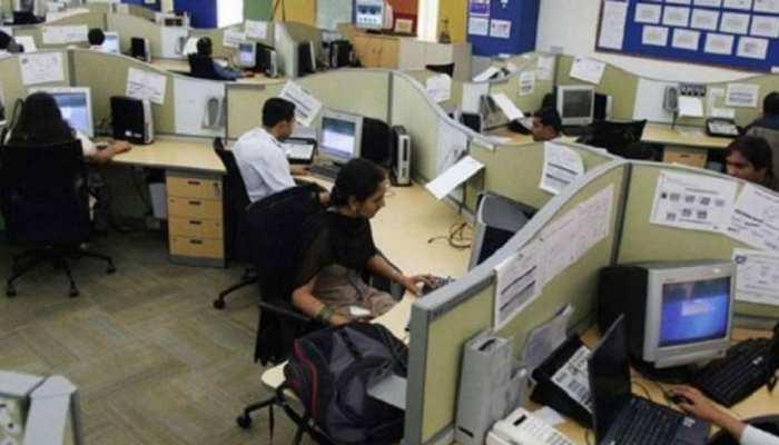 नौकरीपेशा करोड़ों लोगों को 1 फरवरी को मिलेगी बड़ी खुशखबरी! ये है सरकार की प्लानिंग