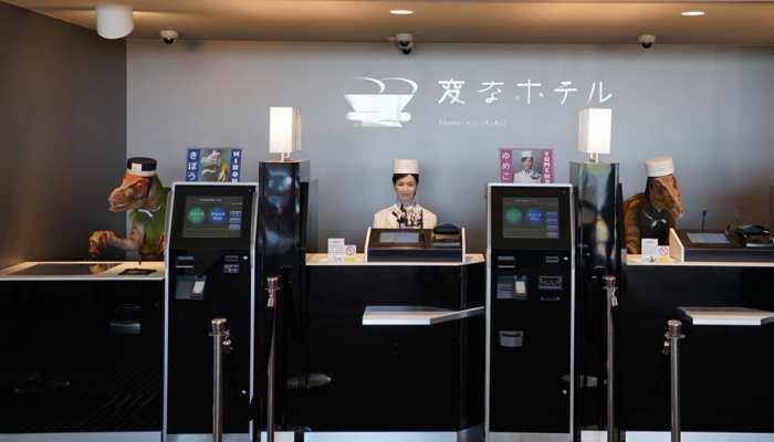 पहली बार एक होटल ने 123 रोबोट्स को नौकरी से किया बर्खास्त, खर्राटे लेते ही गेस्ट को जगा देते थे