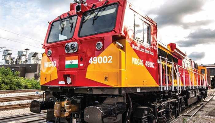 पीएम नरेंद्र मोदी करेंगे मढ़ौरा डीजल रेल इंजन कारखाने का उद्घाटन