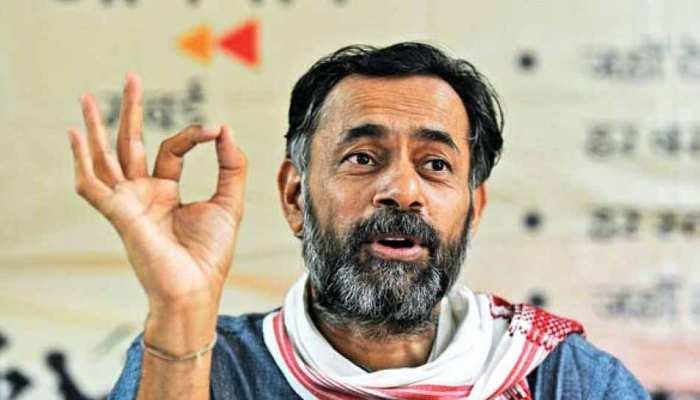 योगेंद्र यादव ने महागठबंधन पर ली चुटकी, कहा- यह खोखले लोगों का जमावड़ा है
